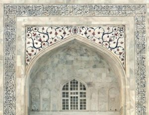 Script from the Koran adorns much of the Taj Mahal. Photo by Jean-Pierre Dalbéra, licensed CC BY 2.0